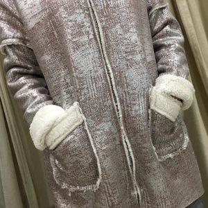 Abrigo metalizado